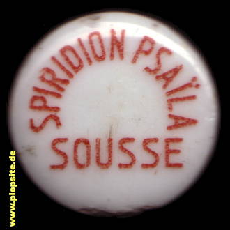 Picture of a ceramic bottle stopper from: Spiridion Psaila, Sousse, ‫‎سوسة, Sūsa, Tunisia